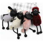 Pom Pom Sheep Keychain - 3 Colours
